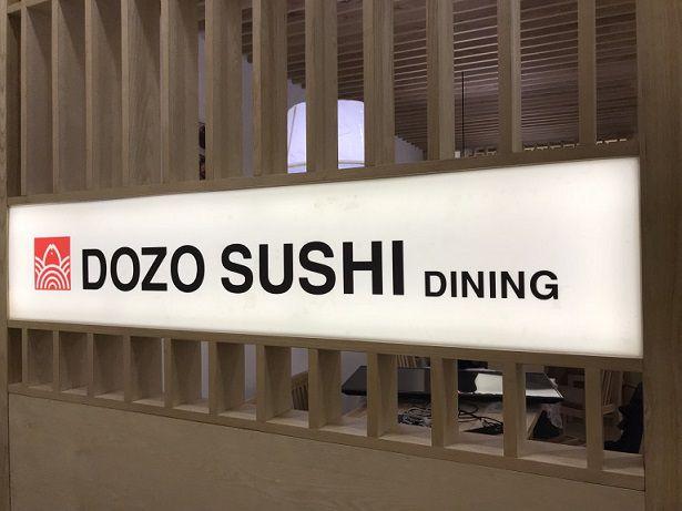 nhà hàng dozo sushi