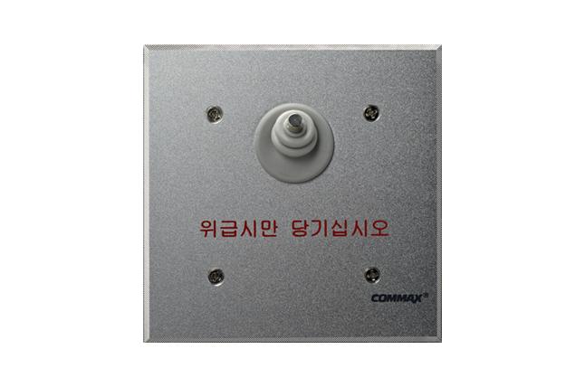 Nút gọi khẩn cấp commax ES-420