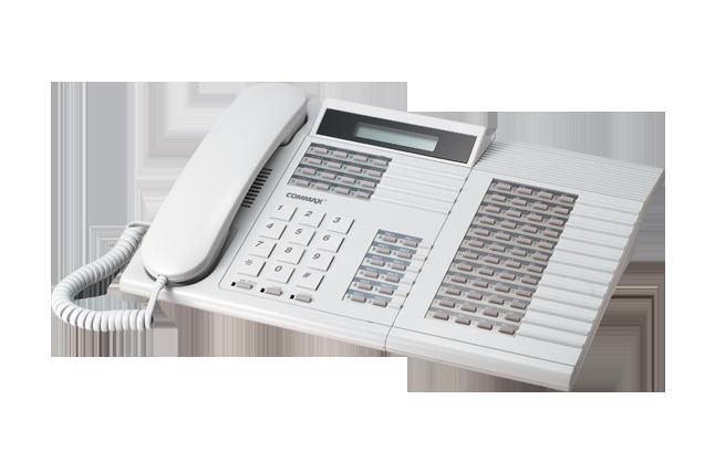 máy chủ báo gọi y tá commax jns-4cm