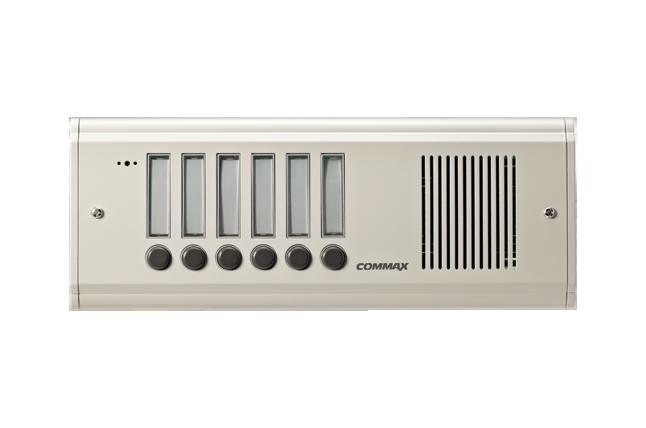 hệ thống gọi y tá trong phòng mổ commax JNS-6KO