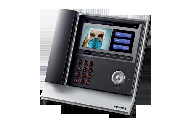 máy chủ báo gọi y tá commax jns-70mn