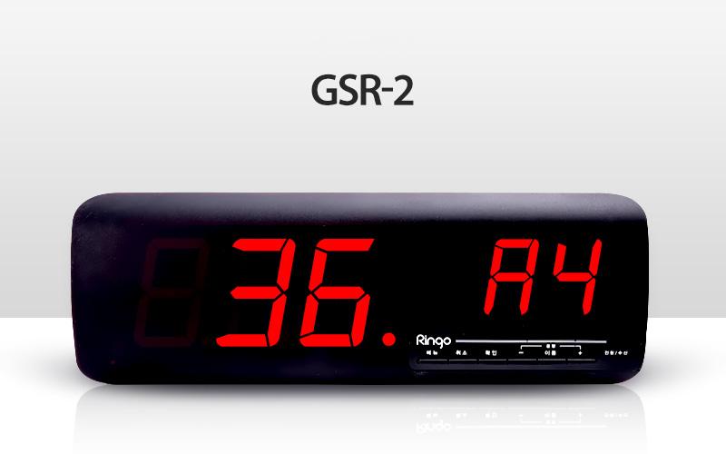 màn hiển thị GSR-2