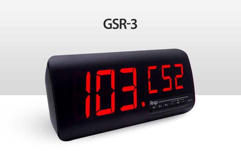 màn hiển thị chuông gọi phục vụ GSR-3