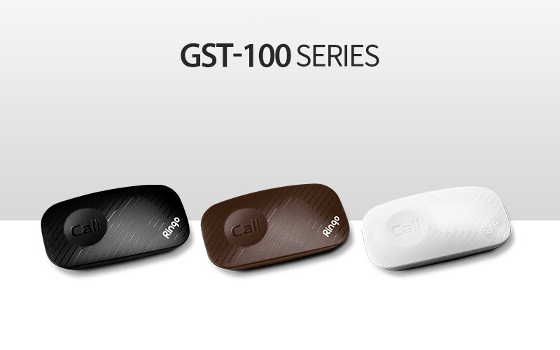chuông gọi phục vụ gst-100