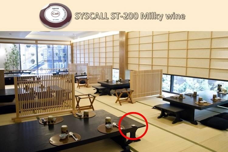 hình ảnh nút chuông gọi phục vụ st-400 tại nhà hàng 369