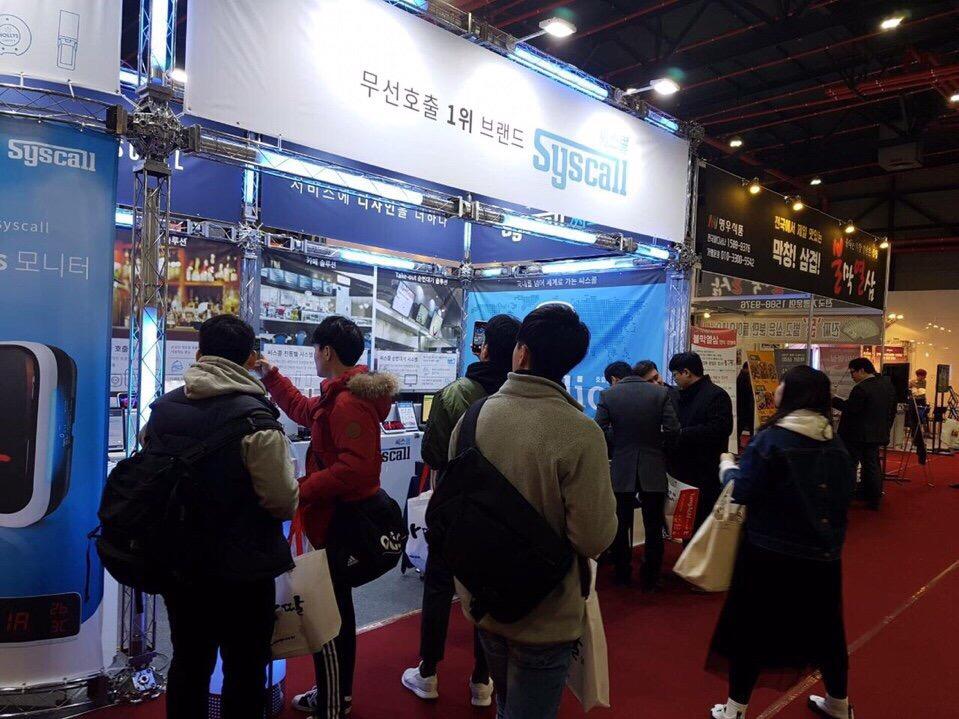 thông tin triển lãm giới thiệu sản phẩm chuông gọi phục vụ không dây Syscall tại Seoul Hàn Quốc