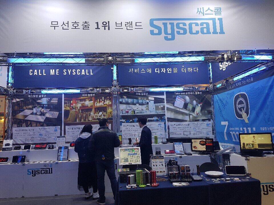 Ecall tham dự triển lãm giới thiệu sản phẩm chuông gọi phục vụ không dây Syscall tại Seoul Hàn Quốc