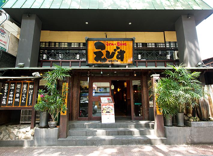 Nhà hàng EBISU Nhật Bản