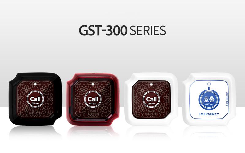 nút chuông gọi phục vụ GST-300